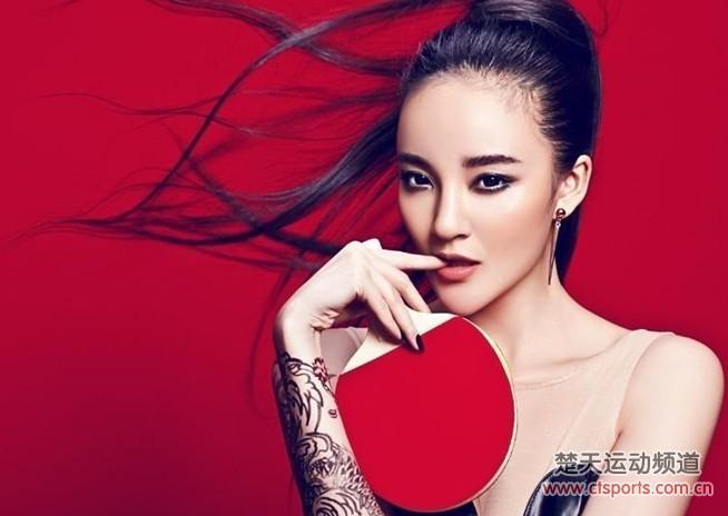 组图:女星刘雨欣乒球女郎写真 手持球拍性感撩