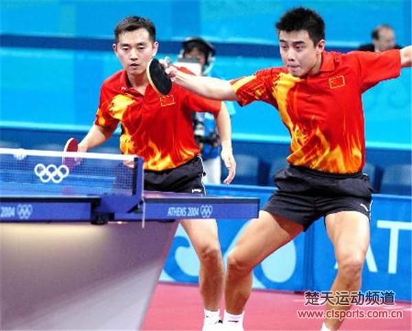 乒乓球技术:发下旋球正确动作