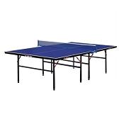 红双喜 T3326 乒乓球台