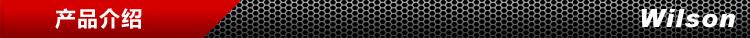 Wilson维尔胜Exclusive系列网球拍T5966 玄武岩纤维 白色 产品介绍