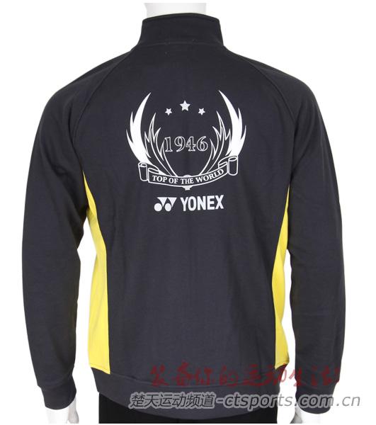 尤尼克斯 YONEX CS5112-075 男款运动外套