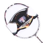 亚狮龙RSL X5-White 白色羽毛球拍 浪里小白龙