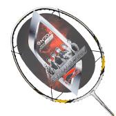 李宁 N70二代 羽毛球拍 N70-II 易驾驭的进攻拍 3.9折特卖【已售完】