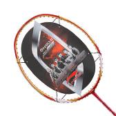 李宁 N90二代 羽毛球拍 林丹专属拍 进攻犀利的王者之剑