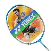 尤尼克斯YONEX NR-D25 羽毛球拍 全碳素 快速反弹
