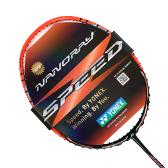 尤尼克斯YONEX NR-ZSP 羽毛球拍 小拍框设计 大幅度提升挥拍速度