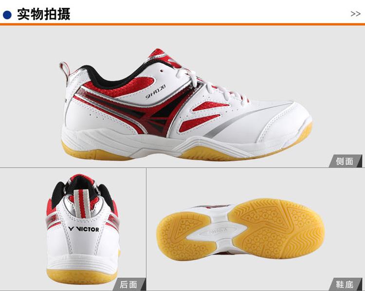 男女 胜利/胜利VICTOR SH/A120AD 男女同款羽毛球鞋 红白色 吸震反弹...