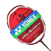 尤尼克斯YONEX ARC-11 羽毛球拍 弓箭11 精准点杀 扎实手感