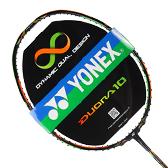 尤尼克斯YONEX DUORA10(双刃10/D10)羽毛球拍 拿督李宗伟用拍 李宗伟世锦赛战拍 限量到货 送YY BG95羽线
