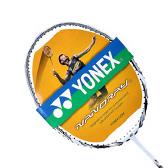尤尼克斯YONEX NR-90DX 羽毛球拍 高磅体验 尽享进攻快感