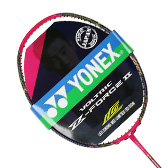 尤尼克斯YONEX VT-ZF2LCW 羽毛球拍 李宗伟世锦赛限量纪念版 强悍进攻拍
