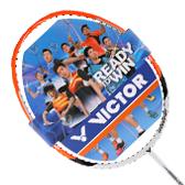 胜利 VICTOR 亮剑1800 O 羽毛球拍 BRS-1800 菱形破风 荧光橙
