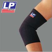LP护具 四面伸缩型肘部保健护套 LP649 紧密包覆 减轻修复关节疼痛