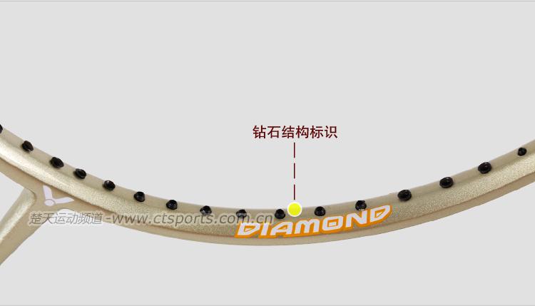 胜利纳米7钻石结构标识