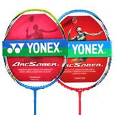 尤尼克斯YONEX ARC-FB 羽毛球拍 硬中杆的超轻拍 四两拨千斤 世锦赛阿山,摩根森,拉特查诺战拍