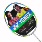 尤尼克斯YONEX ARC-FD 羽毛球拍(ARCFD)弓箭FB高性价比TD版 超轻神器